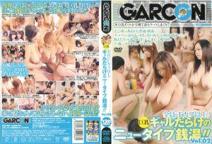 全员がFカップ以上!巨乳ギャルだらけのニュータイプ銭汤!! Vol.02