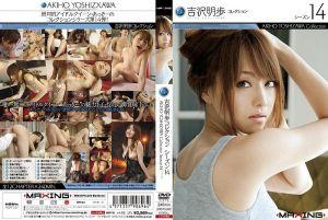 吉泽明歩 精选 第14季