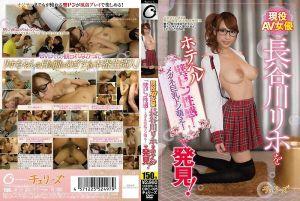 现役AV女优 长谷川理穗成为传播妹「壁咚性感!眼镜巨乳咚萌!」发现!