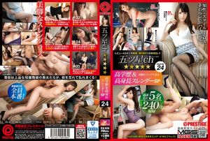 五星级频道 高学歷&窈窕美女 特别版 24 第二集