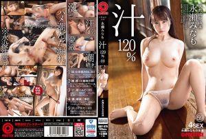 纯天然永濑未萌汁120%