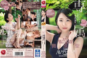 专属 某有名高级品牌店勤务 现役人妻贩售员 舞原圣 34歳AV出道!!