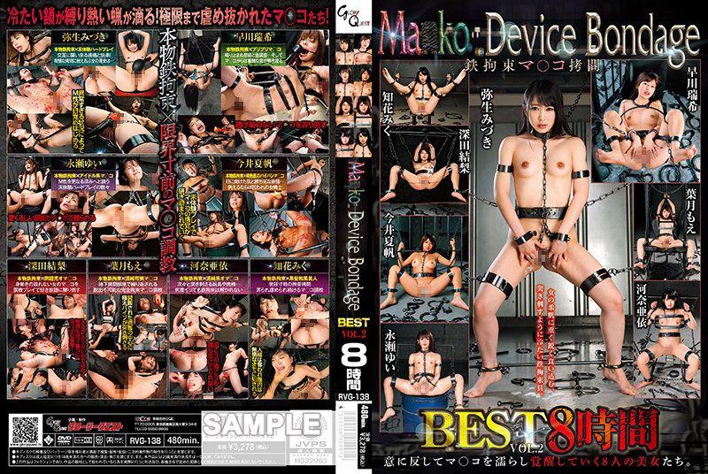铁管拘束肏爆淫穴精选vol.2 下
