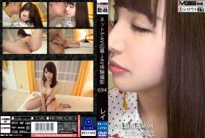 素人应徵A片幹砲体验 694