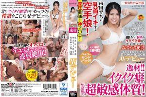 满足我的幹砲妄想 竹中结衣 20岁 下海拍片