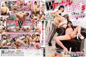 肏翻双淫女菊花 5 七海游爱 山井铃
