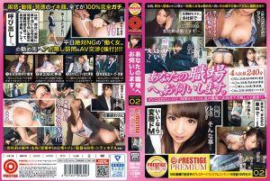 来你公司叨扰一番 x 蚊香社精选 02