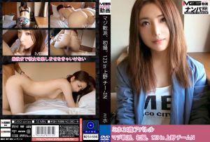 真实搭讪后首拍 123 in 上野 N小队