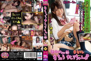 #超宽松频道 06. 小希