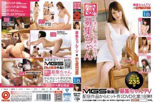 诚徵正妹TV×蚊香社精选 18