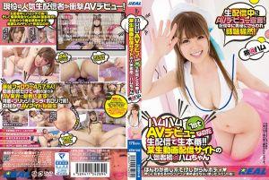 ハムハムAVデビューなのだ1st生配信で生本番!某生动画配信サイトの人気者橘@ハムちゃん