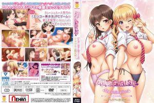 移情别恋→找干爹学生妹 01