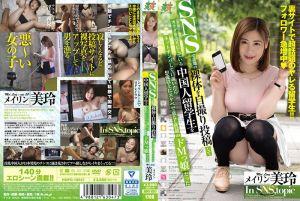 搭讪裸体自拍超色中国留学生猛幹肏翻 美玲
