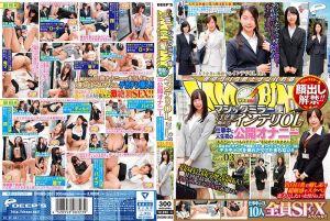 魔镜号 露脸解禁!巨屌猛肏大企业公然自慰OL! 3 10人全幹SP in 银座&新宿 第二集