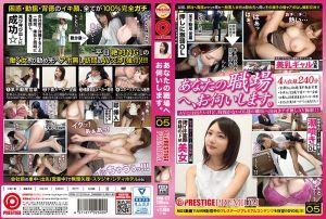 来你公司叨扰一番 x 蚊香社精选 05 第一集