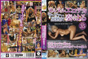 滑熘淫荡油亮冲浪黑熟女 奏遥 over35