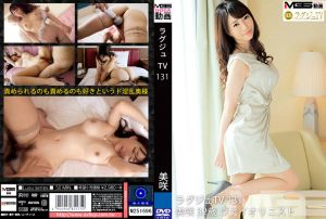 高贵正妹TV 131 逢泽遥
