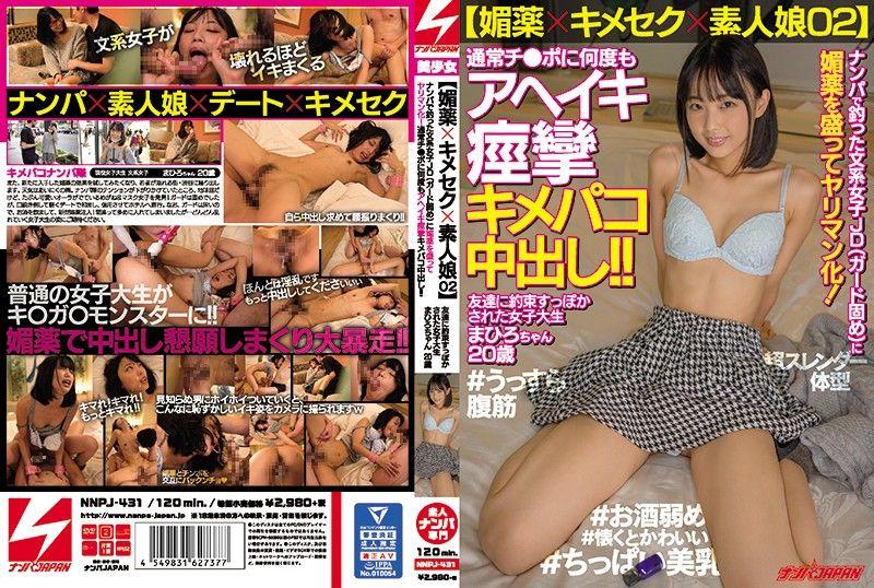 【春药×嗑药做爱×素人女02】搭讪把上超苗条漂亮文青大学生嗑药肉食女化!
