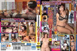 フーテンのハメ撮り师・安大吉の熟女ハメ撮り漫游记 VOL.10