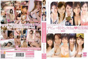 出道→立即幹砲◆精选集
