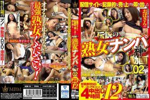 传说的人妻搭讪 神动画02