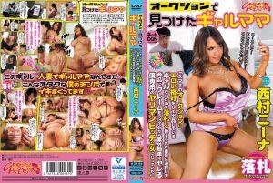 网拍出包辣妈幹砲来赔罪 西村妮娜