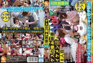究极人渣幹砲影像 型男搭讪版 第8位受害者 坂咲美穗
