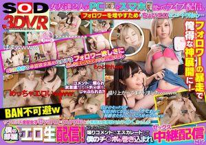【3】VR 绝对会被Ban!金髮少女与淫乱小恶魔在我房间进行好色实况! @yano_purple 生田未来 第三集