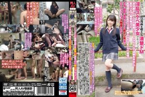 真正淫乱女档案 子宫・颜面・美乳精子12发6P无尽大轮姦