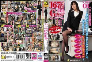 颜射!OL服俱乐部10 ~营业日多种颜射的性骚扰推进事业所~  川口友香