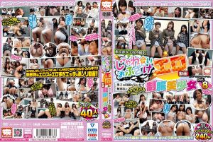 东京都女子校内拍摄撮影 不管男人眼光展现情色的制服美少女 Part.8