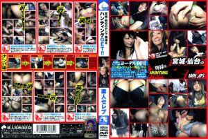 宫城・仙台のセレブ奥様をハンティングGET!! VOL.05