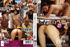 背后位限定 屁眼幹砲最佳精选 TOP20 ver.2015