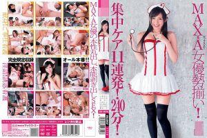 MAX GIRLS 42 MAX-A女优大集合!集中治疗11连发!!