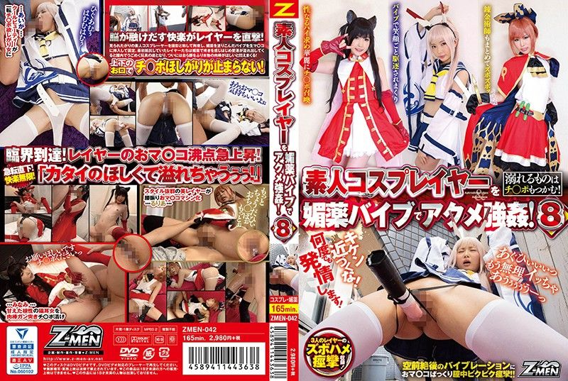 下春药鲍塞棒肏翻角色扮演妹!8