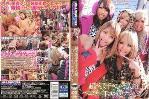 这就是涩谷最先进的处男狩猎!! 超惊人辣妹五人组×舔拭打手枪逆向搭讪!!