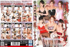 淫语中出泡泡浴精选集 7
