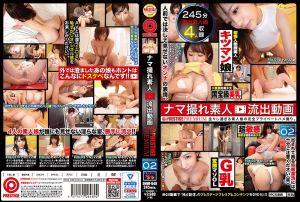 ナマ撮れ素人流出动画 02-上