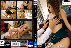 高贵正妹TV 928