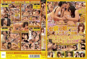 女导演春菜的女装男搭讪 巨根大岛薫 欺骗素人女性因为同性所以拍摄…实继上是男之娘?