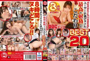 顾客严选 引导最棒射精精选 20 Volume.2 上