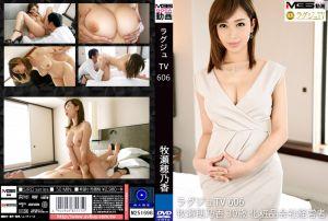 高贵正妹TV 606