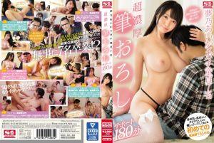梦乃爱华帮7处男浓厚脱童贞180分钟