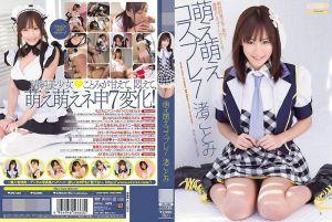 超萌角色扮演7 渚琴美