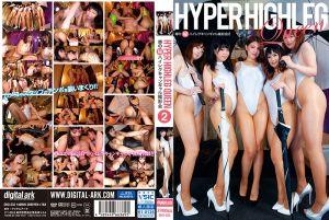 HYPER HIGHLEG QUEEN 传言的高叉泳装辣妹摄影会2
