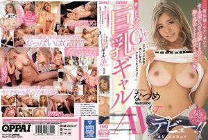 新体操・啦啦队・热舞全都是全国等级活跃 因胸部成长辞去(笑)现今G罩杯巨乳辣妹 AV出道!!