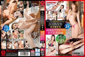 五星级频道 搭讪辣妹 特别版 31-下