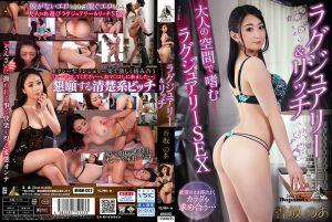 豪华&丰富 香坂乃亚