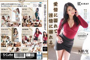 热恋淫乱猛幹 KIRAY精选 09