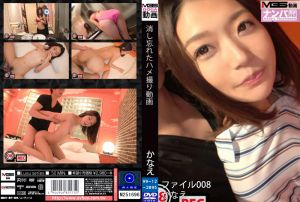 宾馆摄影机内忘记删除的幹砲自拍影片 008